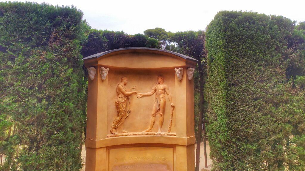 Парк Лабиринт в Барселоне
