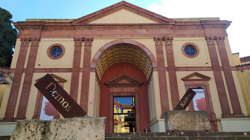 музей археологии в Барселоне